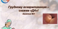 You are viewing the image with filename 0002.jpg - ГБУЗ ВОКПЦ №1